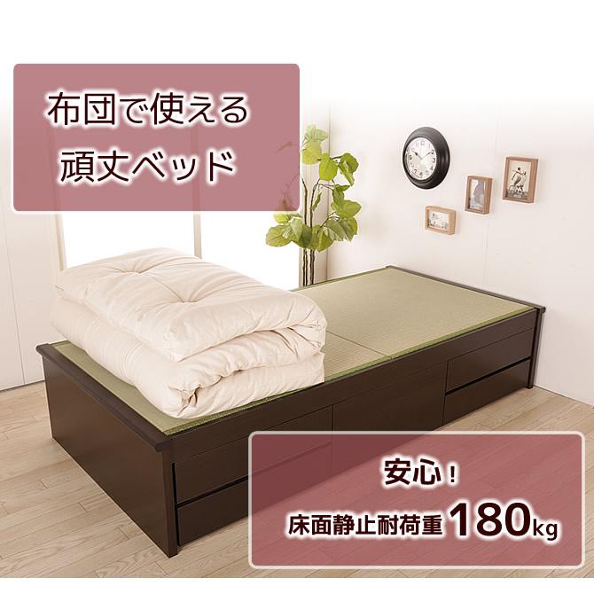 布団で使えるベッド