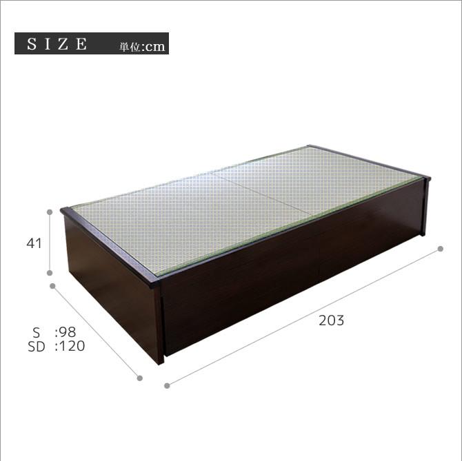 ヘッドレス畳ベッドセミダブル SEKISUI「美草」グリーン