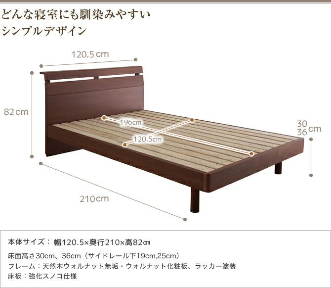 どんな寝室にも馴染みやすいシンプルデザイン