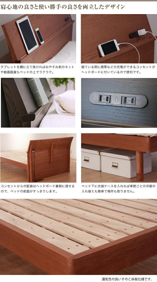 寝心地の良さと使い勝手の良さを両立したデザイン