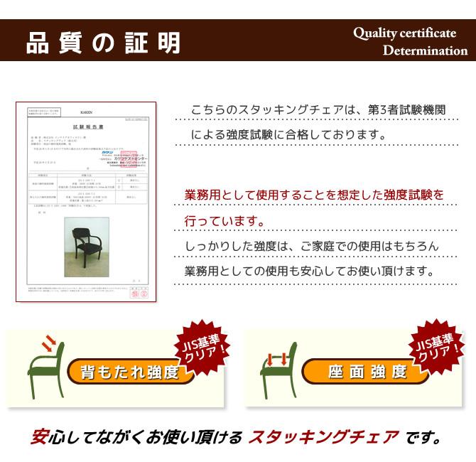 ボーケン品質試験済 業務使用にもオススメ