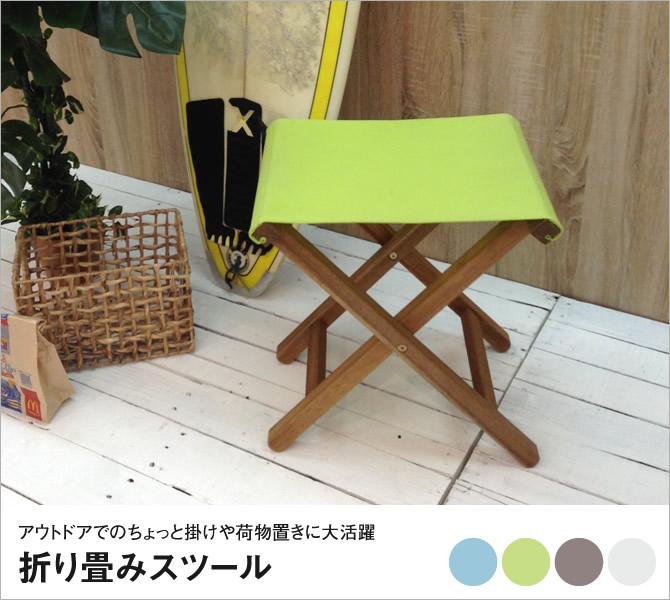 Fine It Is A Folding Stool Wooden Frame Folding Stool Back Compact Folding Chair Chair Chair Chair Nature Woodenness Folding Stool Acacia Garden Uwap Interior Chair Design Uwaporg