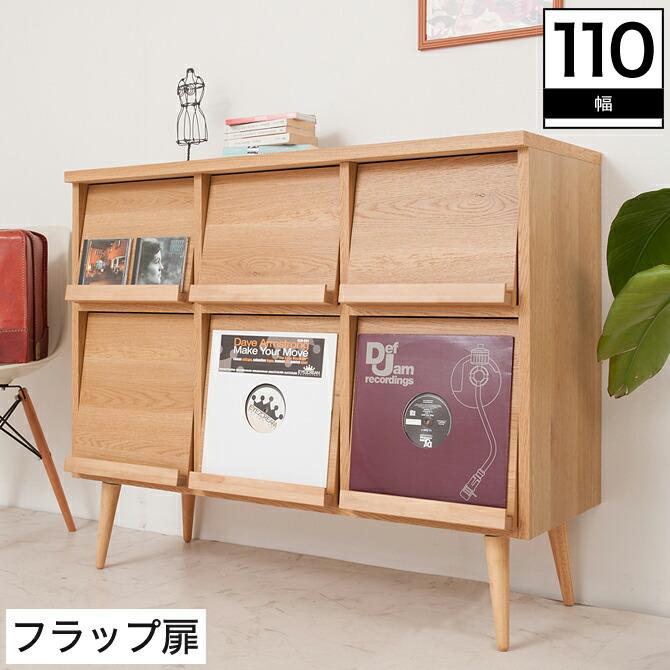 日本製のおしゃれな北欧風木製マガジンラック 幅110cm ナチュラル