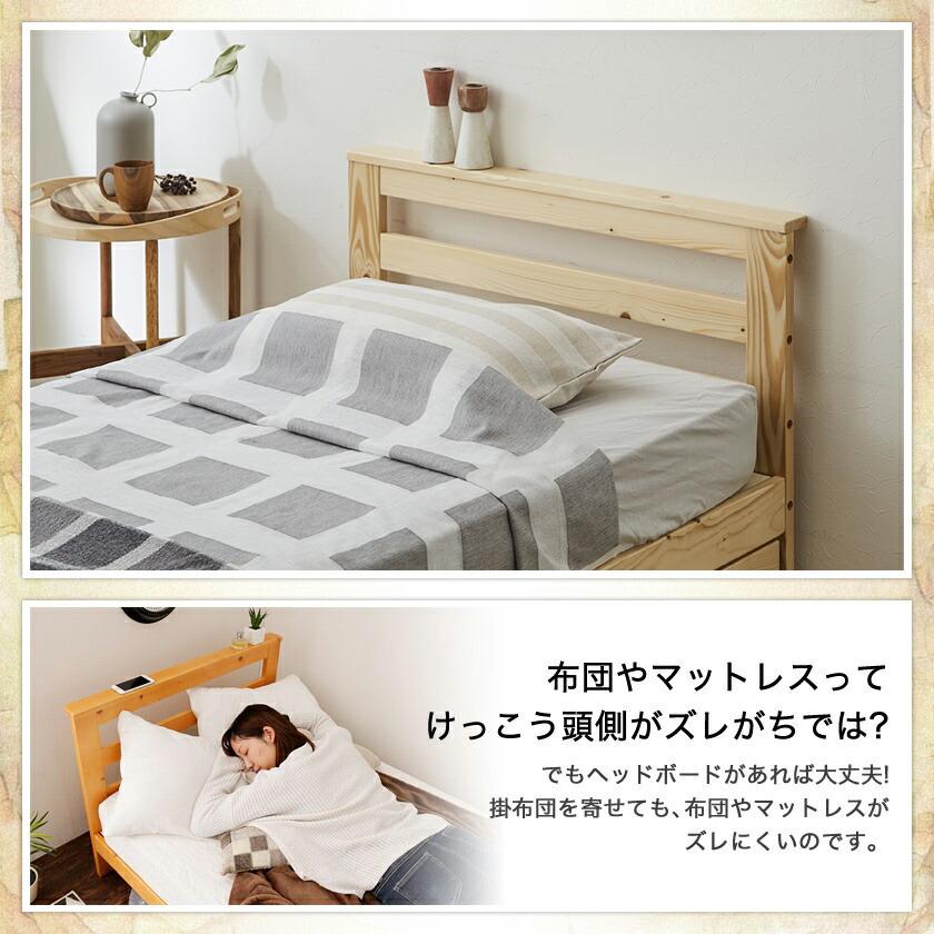 シンプルなデザインの棚付きベッド