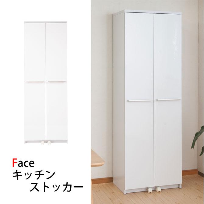 キッチンシリーズFace 大容量キッチンストッカー幅60cm ホワイト キッチン収納 収納…