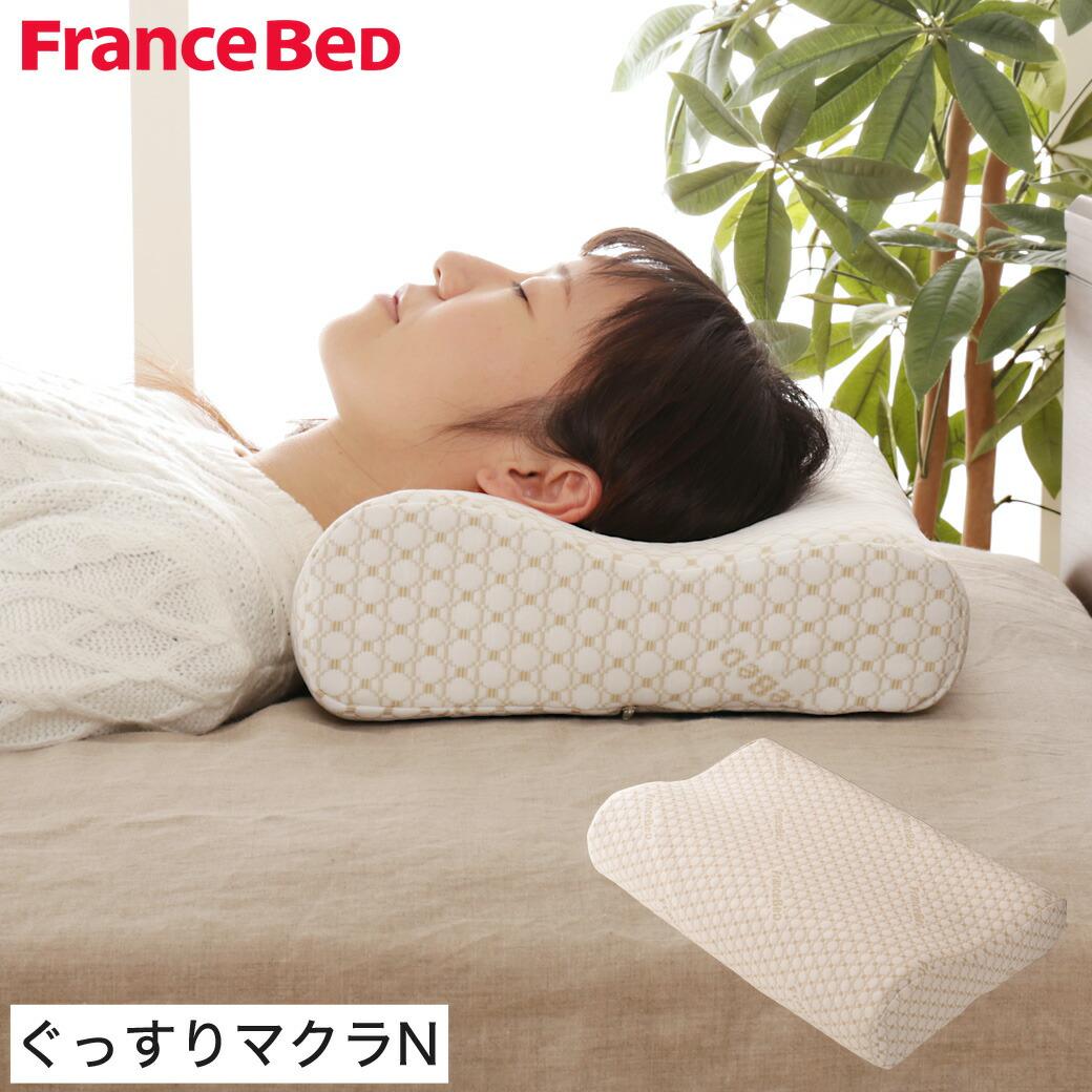 ソフトな感触ぐっすり枕