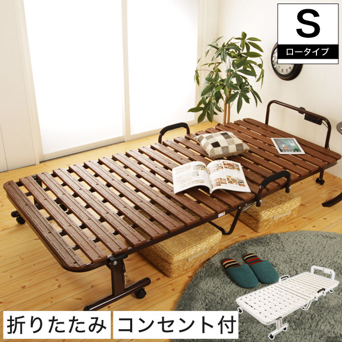 【抗菌】【防カビ】通気性バツグン!軽量折りたたみ樹脂すのこベッド