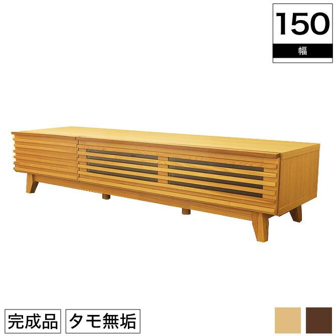 【タモ無垢材】木目のきれいなルーバーテレビ台