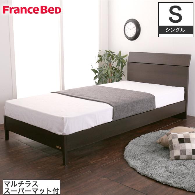 マルチラスマットレス付シンプルすのこベッド