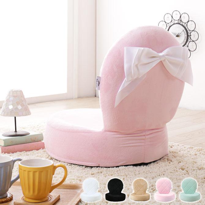 座椅子 サテンリボン付き ピンク/ブラック/ホワイト/ミント…