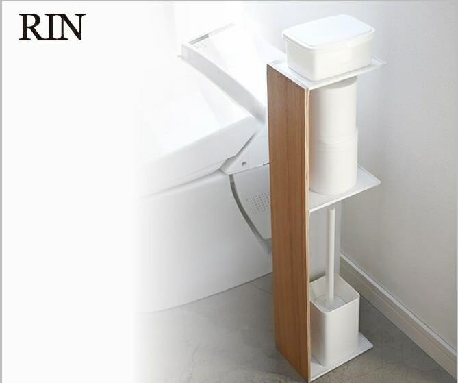 スリムトイレラック リン RIN 掃除道具やトイレットペーパ…