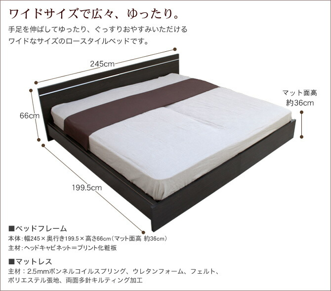圧迫感の無いロースタイルベッド