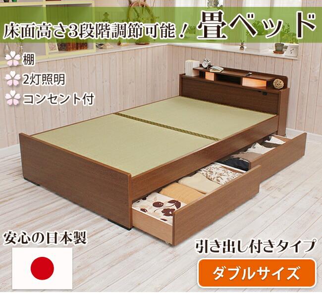 畳ベッド シングル
