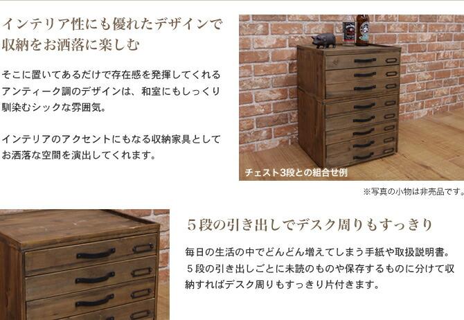 見せる収納にも隠す収納にも使えるアイデア収納ボックス