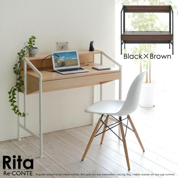 Re・conte Rita パソコンデスク Desk リコンテ リタ 北欧インテリア 北欧…