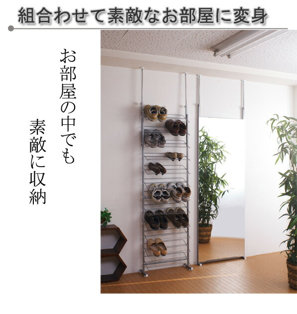 ... Wall Shoe Rack Width 60 Cm (actual Size 53 Cm Width) Ministry Of Space  ...