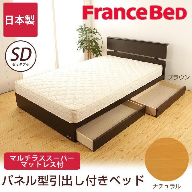 パネル型引出し付きベッド セミダブル マットレス付き