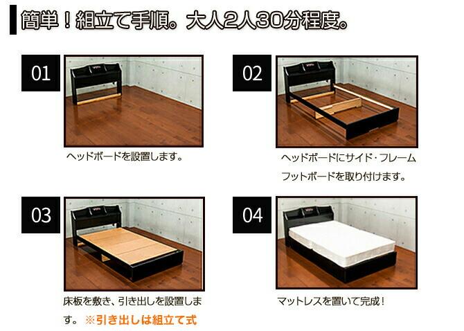 収納ベッド