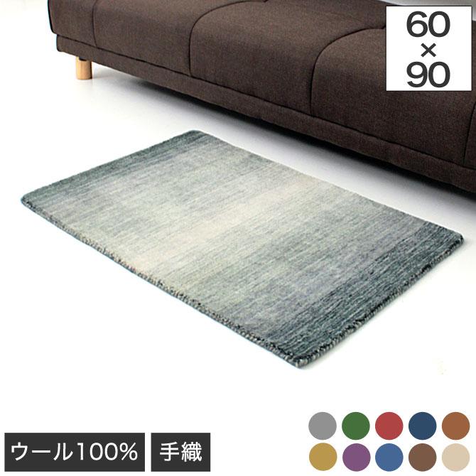 60×90cm