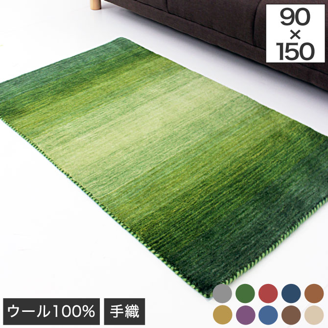 90×150cm