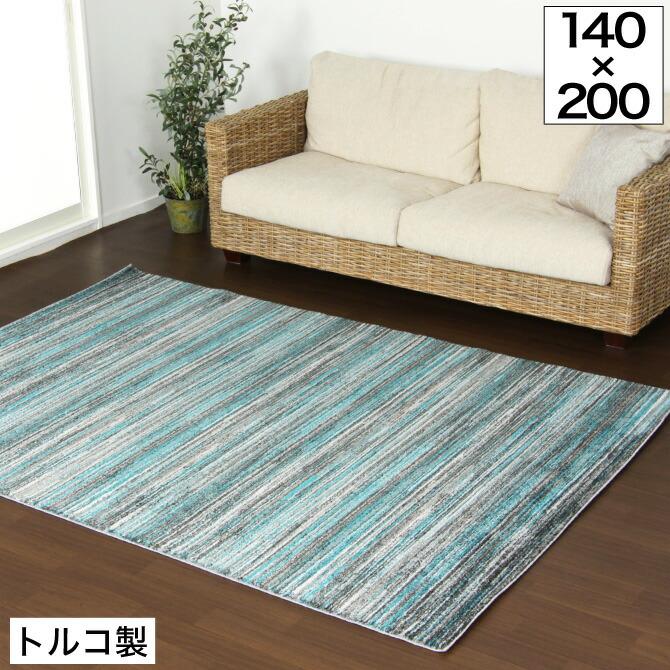 レゾン 140×200