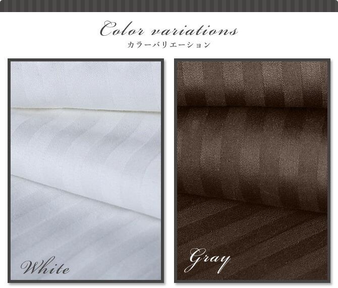 カラーはホワイトとグレーをご用意しました
