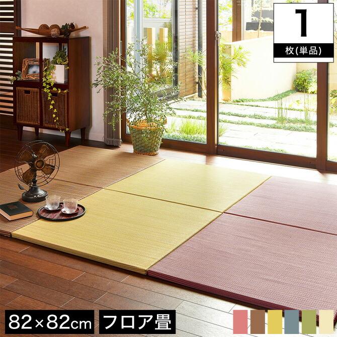 綾川 82×82cm