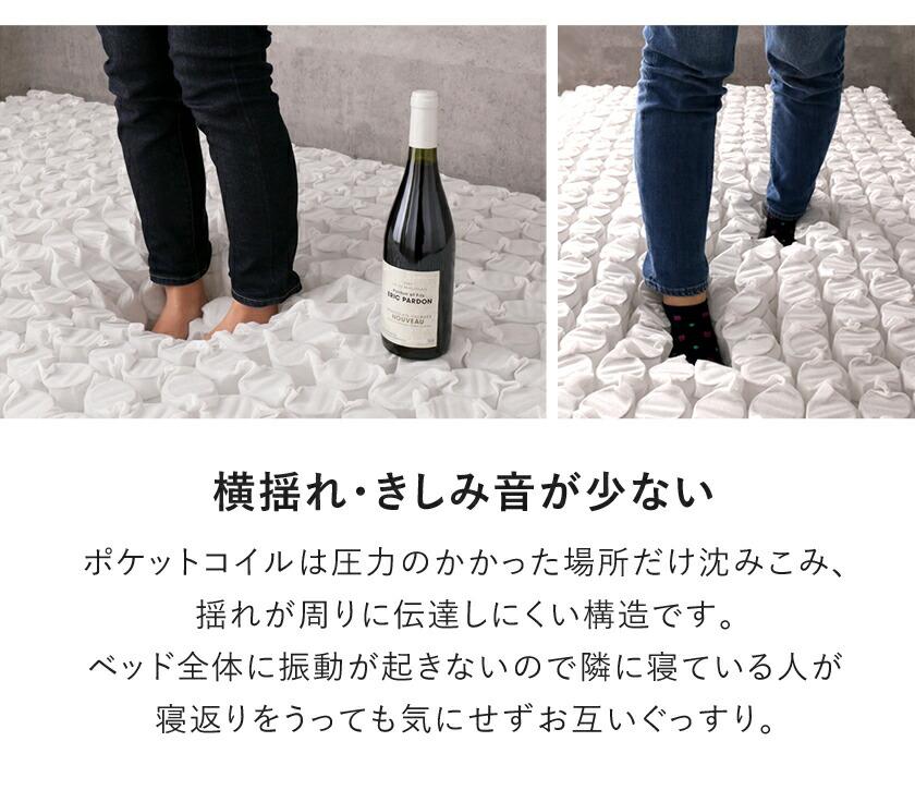 東京ベッド ポケットコイルマットレス モイスチャリズム