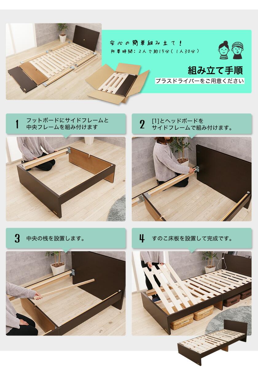 フランスベッド ワンパック ベッド マットレス セット