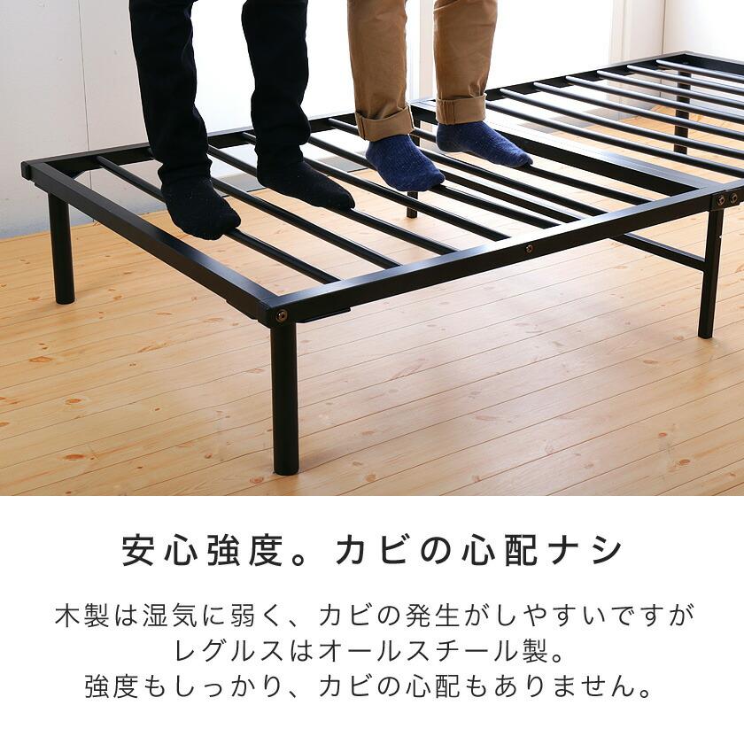 スチール製の頑丈ベッド