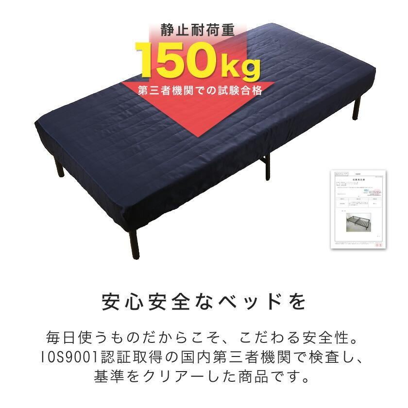 静止耐荷重約150kg