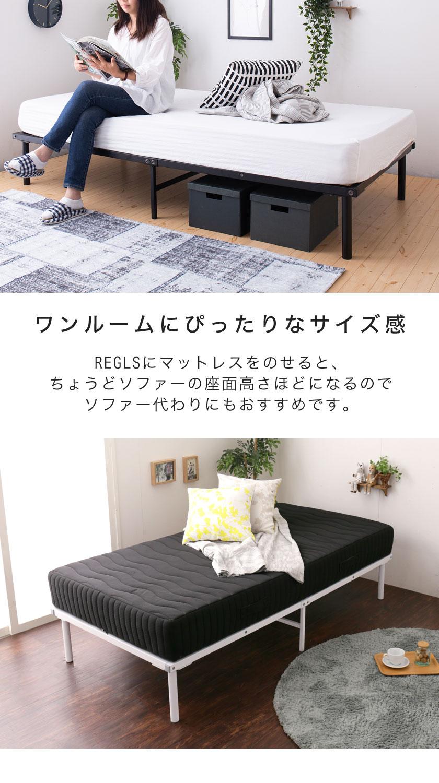ワンルームにぴったりなシングルベッド