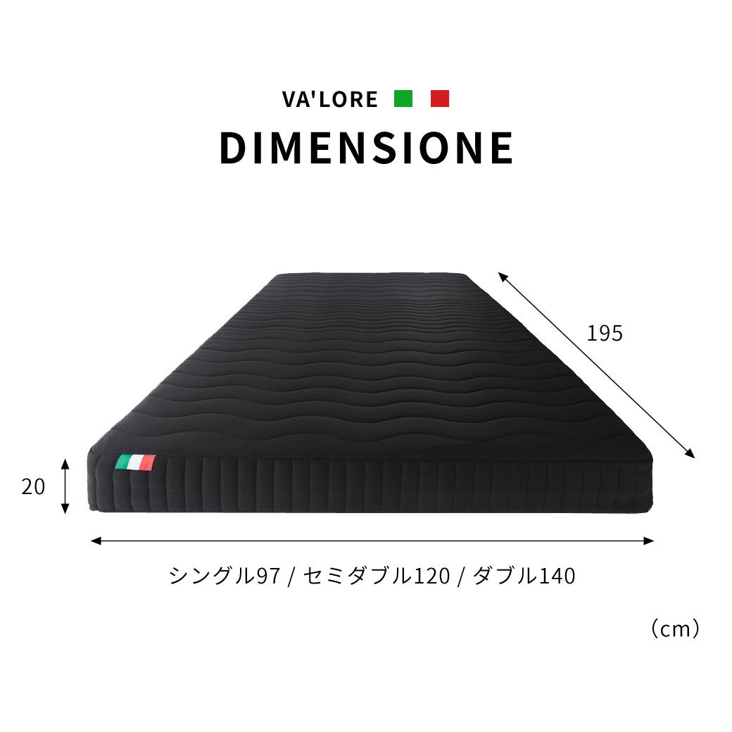 イタリアマットレス 3層タイプ 高反発