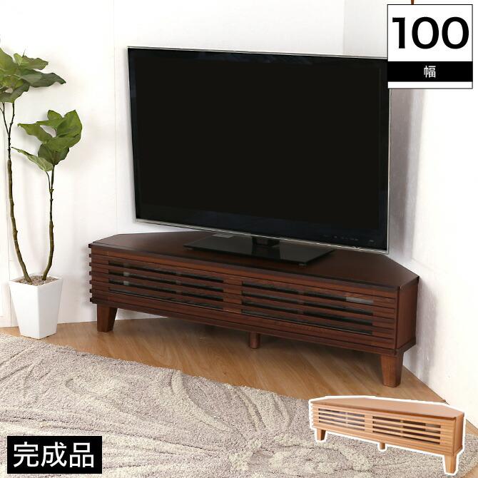 【完成品】【天然木】【タモ材】当店オリジナルTV台「フーガ」幅100cm
