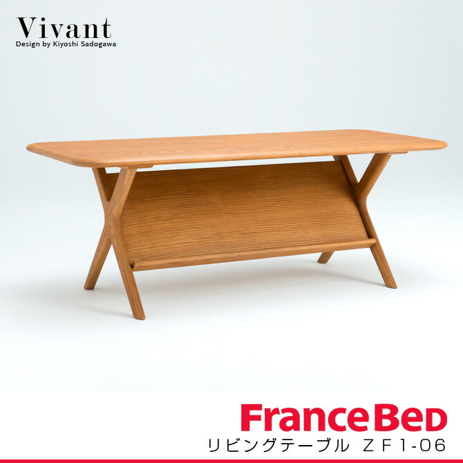 リビングテーブル 幅130cm