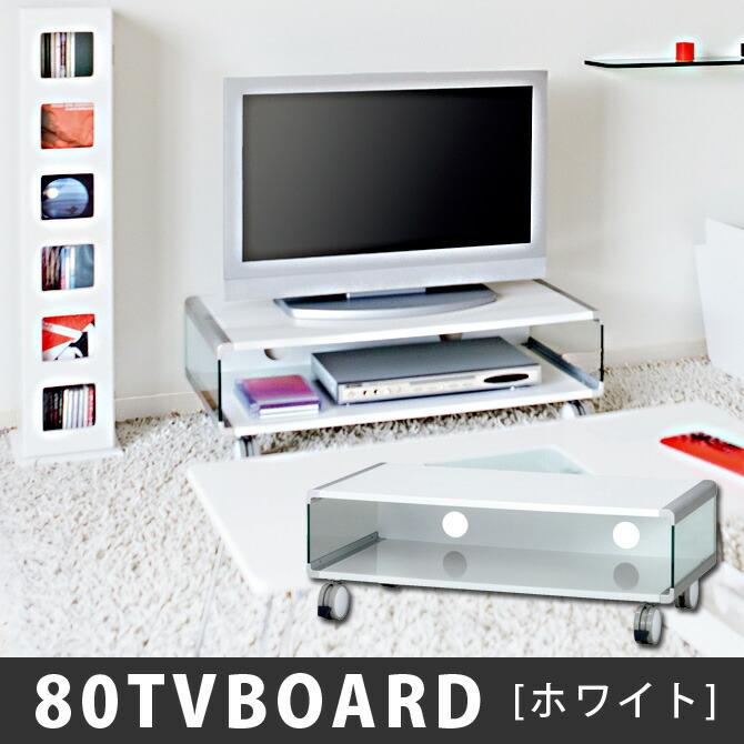 テレビ台 テレビボード TV台 幅80cm ガラス キャスタ…