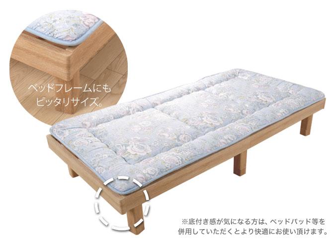 敷き布団 ベッドフレーム使用イメージ