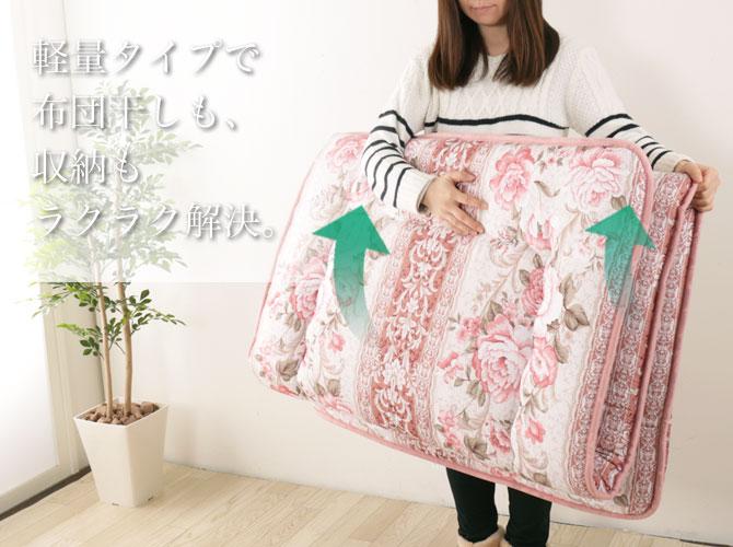 軽量で持ち運びしやすい敷き布団