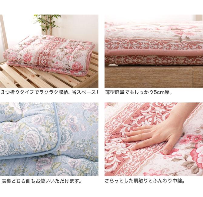 コンパクト、厚さ5cm、両面同柄、柔らかく軽い敷き布団