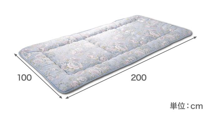 敷き布団サイズ 100×200cm