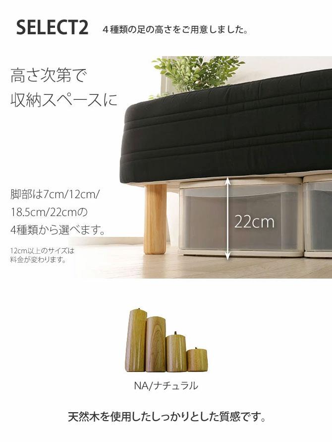 ベッド下のデッドスペースを掃除のしやすい収納スペースに