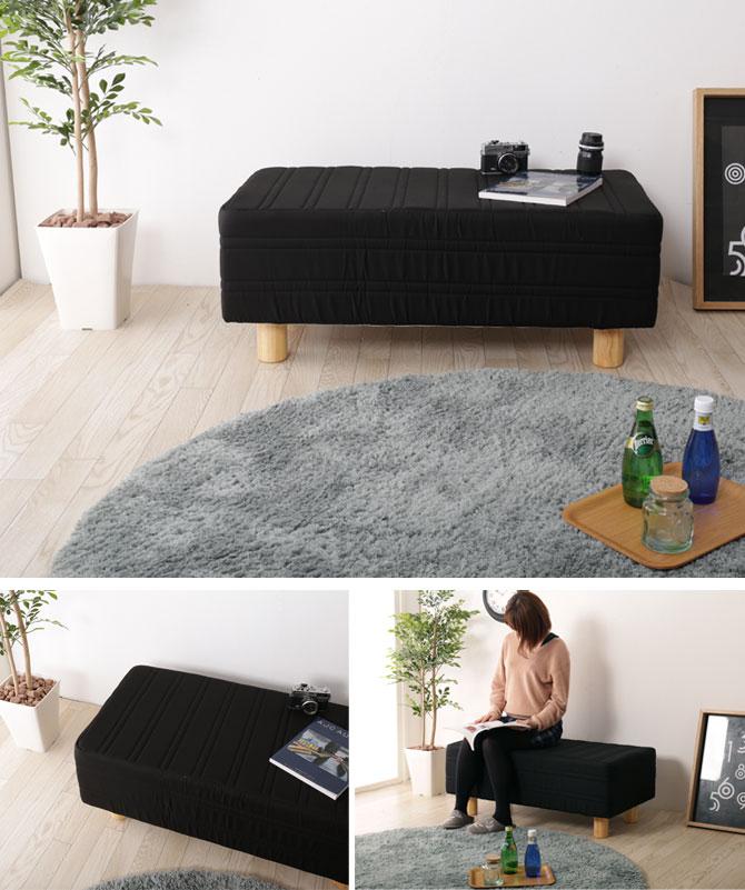 お部屋に合わせやすいシンプルなベンチソファー