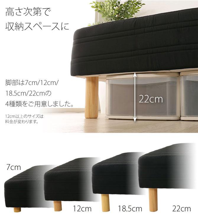 サイズ違いの4種類の脚部ご用意、使い方に合わせてお選びください