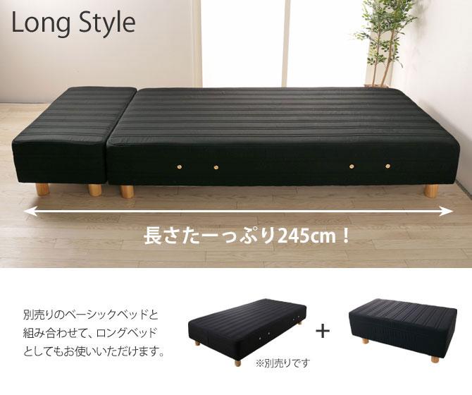 ベッドと合わせてロングベッドとして使えるベンチです。