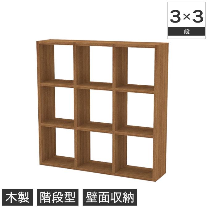3×3型<br>