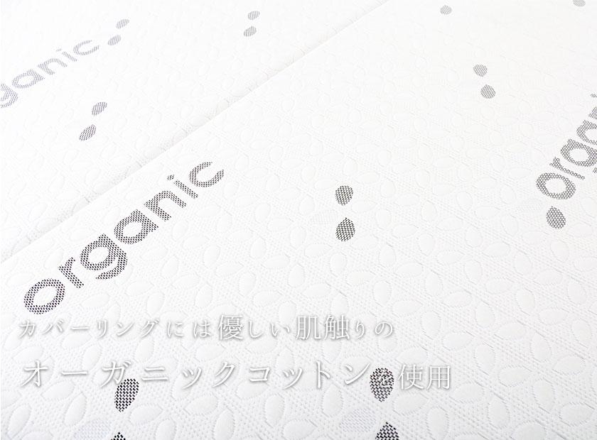 3つ折りウレタンマットレス シングル イメージ画像
