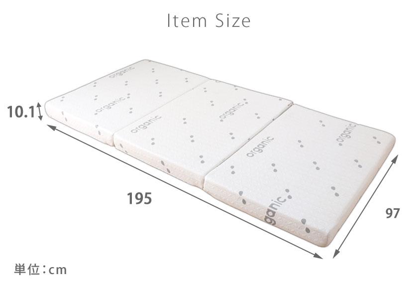 3つ折りウレタンマットレス シングル サイズ詳細画像