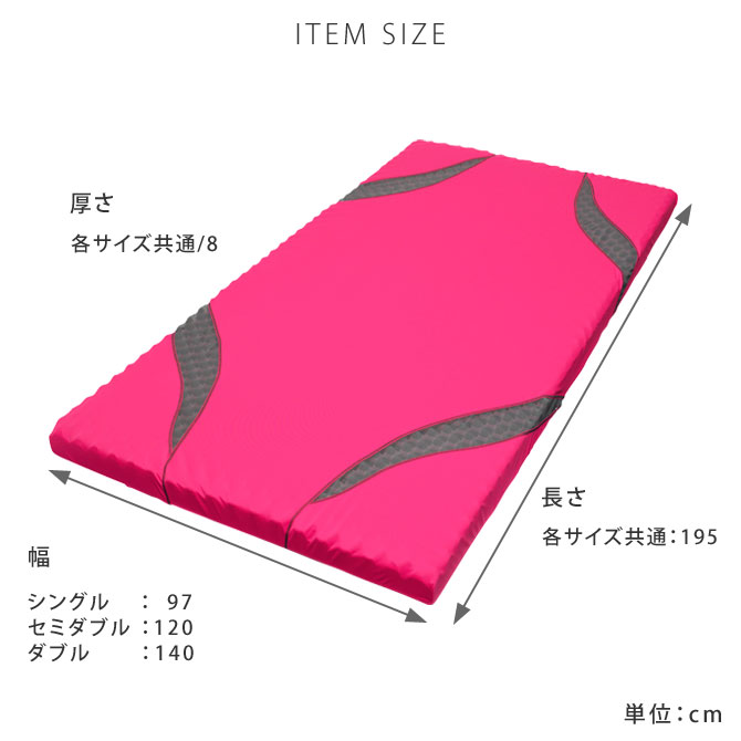 西川エアー01 ベーシック サイズ 画像