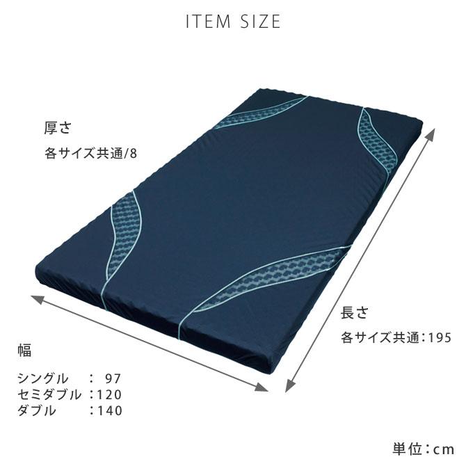 西川エアー01 ハード サイズ 画像