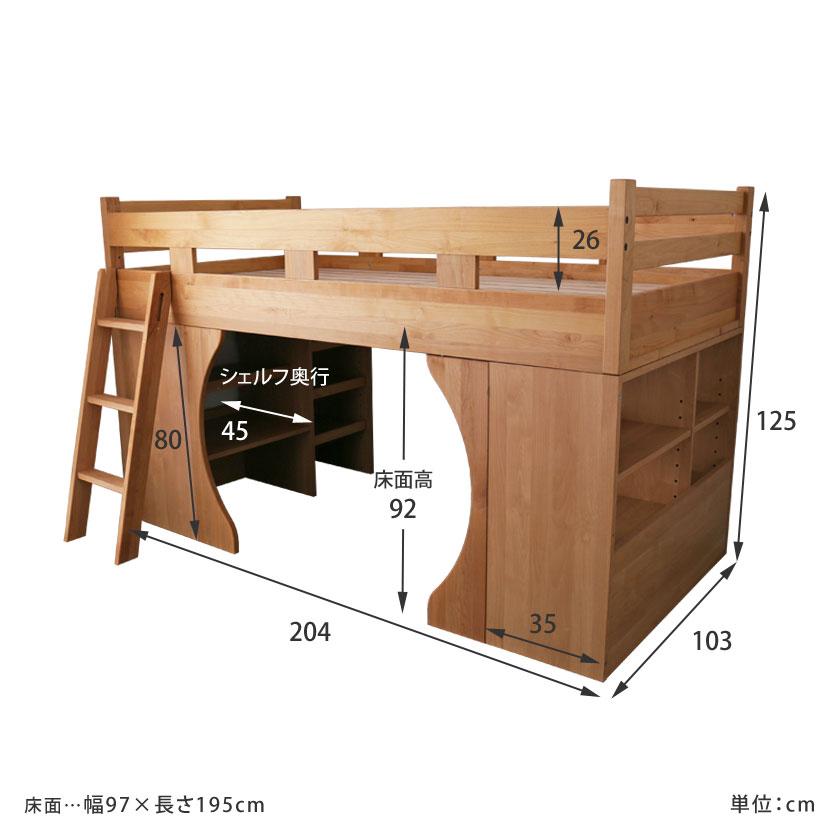 アルダー天然木システムベッド サイズ詳細画像